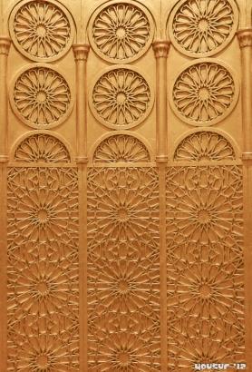 Mehraab - Emirates Palace, UAE