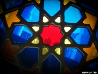 Stained Glass Window - Masjid-e-Khandaq, Saudi Arabia