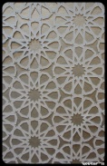 Arabesque - Handcut on card-stock