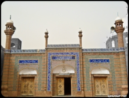 The masjid in the yard