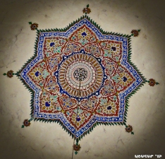 Painted ceiling of the Dome