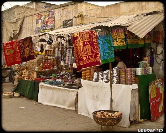 The Bazaar at the Shrine