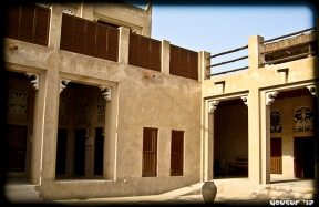 A typical courtyard