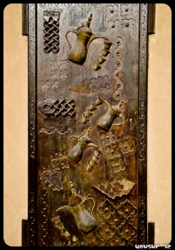 Hand-carved wall deco