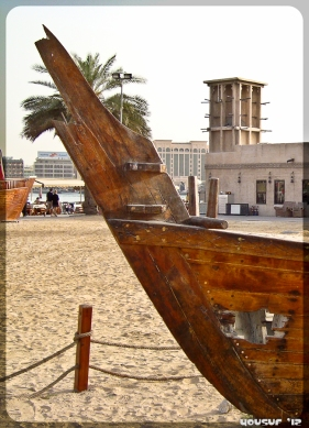 A dhow on display