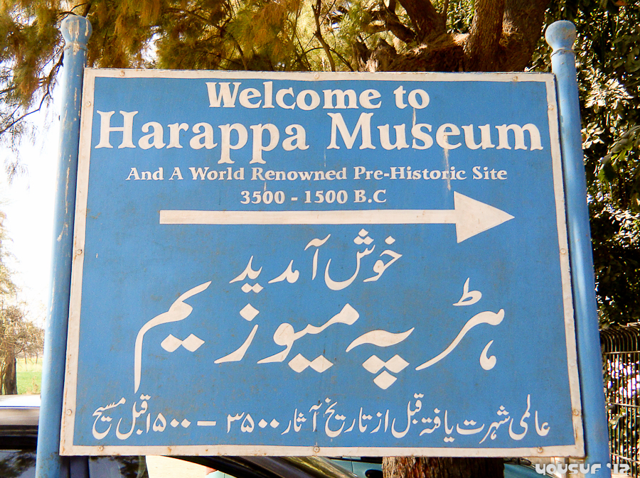 Blast From The Past - Harappa and the Indus Valley Civilization (2/6)