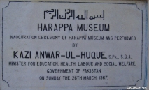The foundation stone at the entrance to the museum